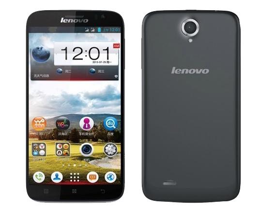 Harga HP Lenovo A516