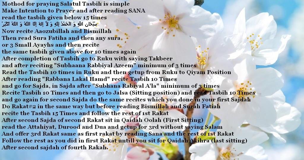Shab-e-Barat Namaz Prayers Method For Praying Salatul ...