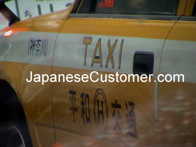 Japanese Taxi in Tokyo Copyright Peter Hanami 2004
