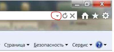 Функция It's a Drag в Windows 7