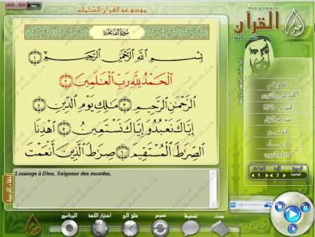 quran pak with urdu translation pdf free download
