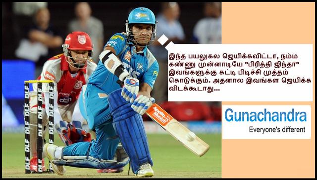 - Tamil SMS, Tamil Funny Sms,Tamil Mokkai Sms,Tamil Love Sms,Tamil ...