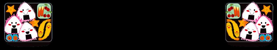 Bento Blog Network