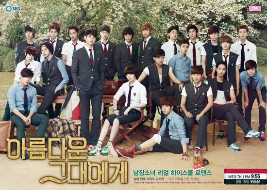 To the Beautiful You Drama Korea Terbaru 2012