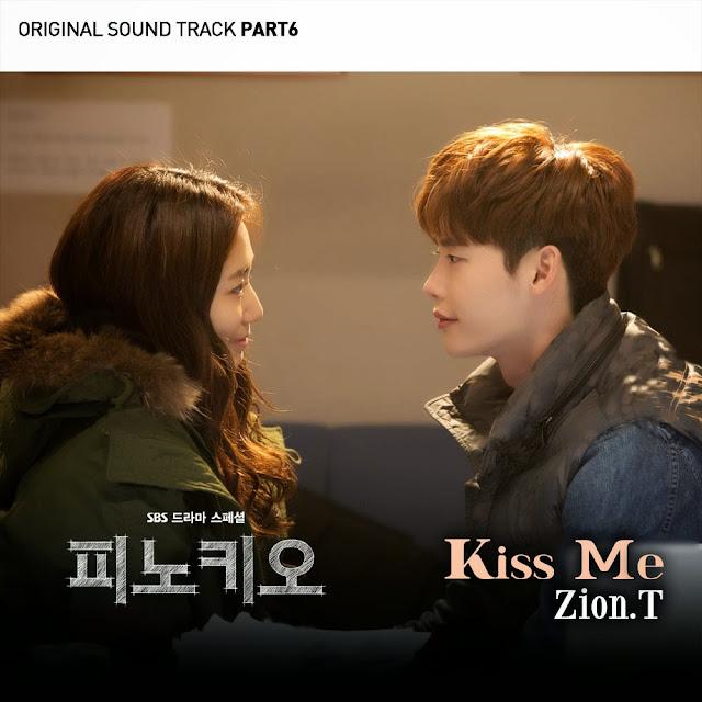 kiss my eye lyrics: