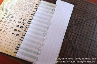 Мастер-класс по созданию странички в скрап-альбом. Кармашек для хранения меморабилии. Использованы скрап-бумага, кружево, цветок, винтажная высечка, салфеточка, фигурный компостер края, клей для скрапбукинга, штамп. Магазин Скрапбукшоп.