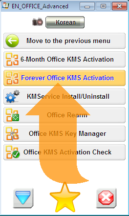 activate office 2010 command line kms