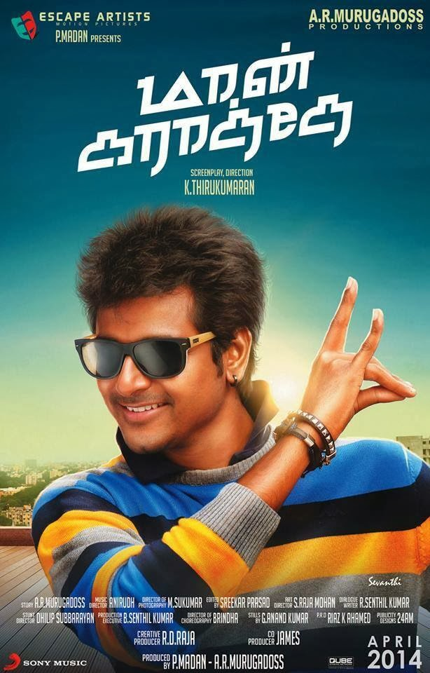 Maan Karate, Watch Maan Karate Movie Online