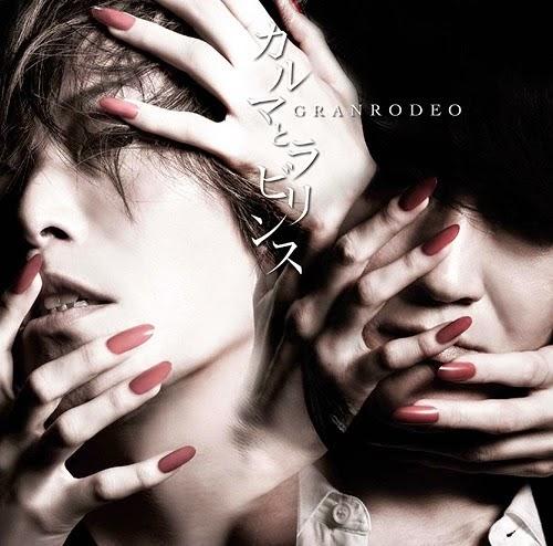GRANRODEO – Karma to Labyrinth (5th Album) - Download