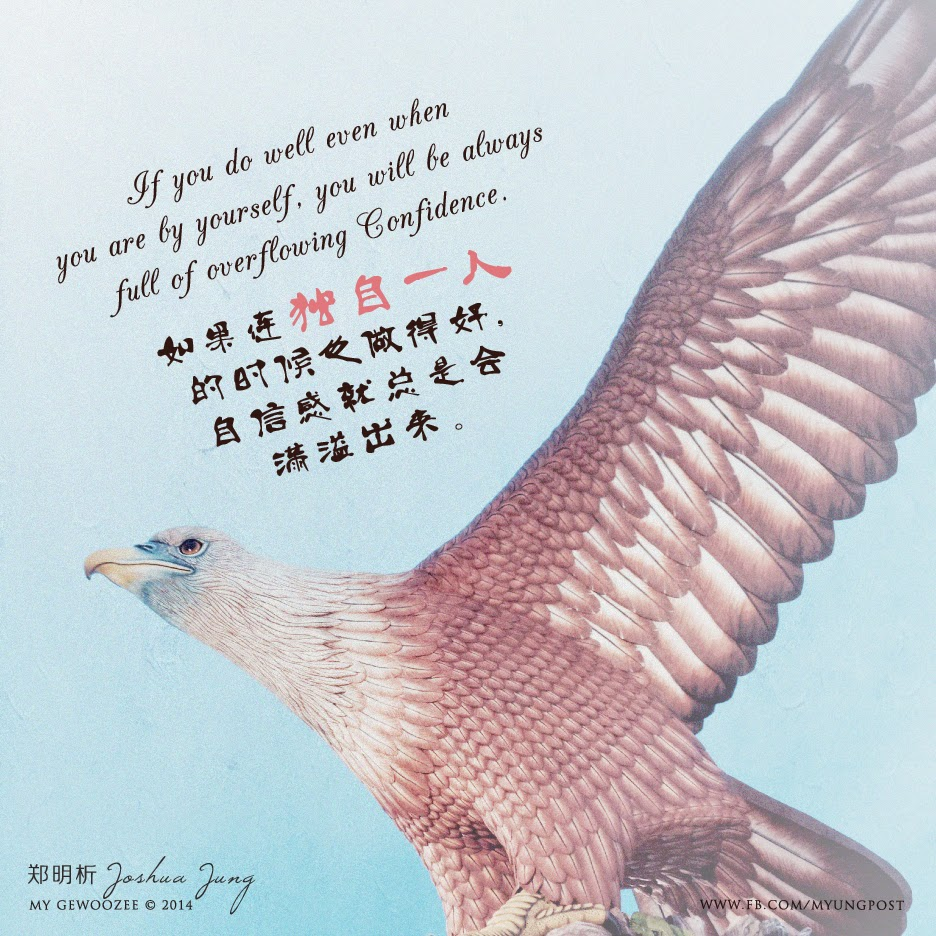 郑明析,摄理,月明洞,老鹰,自信感,Joshua Jung, Providence, Wolmyeong Dong, Eagle, Confidence