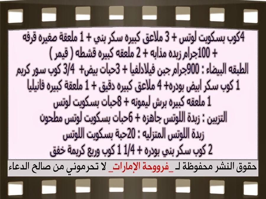 http://4.bp.blogspot.com/-7JX1vDlVX1Y/VUn6snDXd9I/AAAAAAAAMMo/fOKJAbCMmXY/s1600/3.jpg