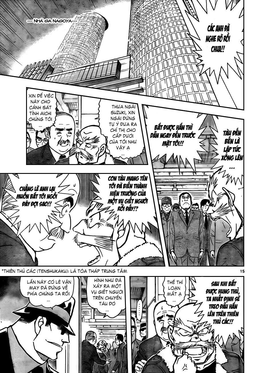 Thám Tử Lừng Danh Conan - Chapter 820 - Pic 16