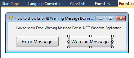 how to add error message in jquery