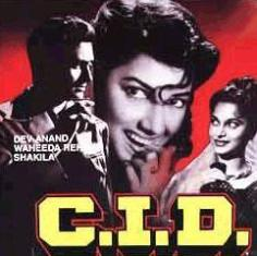 Download Dev Anand Movie C.I.D. MP3 Songs