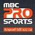 تطبييق قناة ام بي سي سبورت للاندرويد - Mbc Sport APK