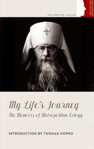 http://www.svspress.com/my-lifes-journey-the-memoirs-of-metropolitan-evlogy-2-vol-set/