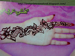 simple and easy mehndi designs 2013 3
