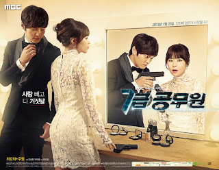 Korean Drama:7th Grade Civil Servant/7th Level Civil Servant 7