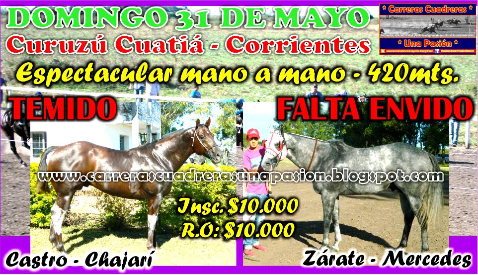 C. CUATIA - CLASICO 420