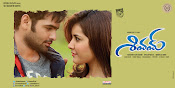 Shivam wallpapers and posters-thumbnail-2