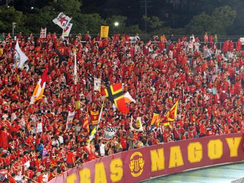 Nagoya faithful behind the goal at the Paloma Mizuho Stadium.