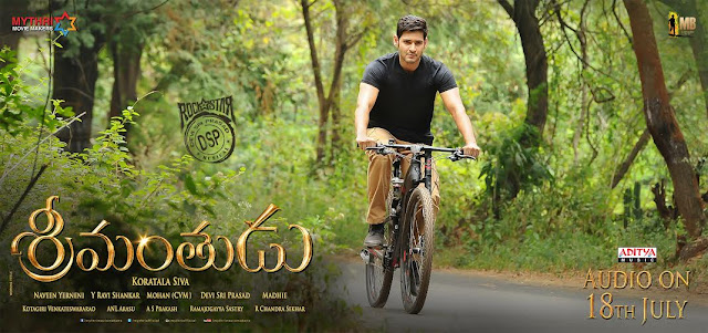 Srimanthudu Full songs,Srimanthudu songs,Srimanthudu Songs Juke Box,Telugucinemas.in