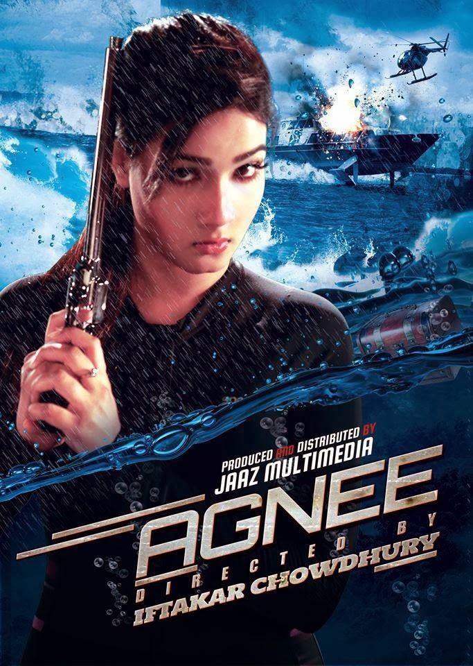 new bangla moviee 2014click hear............................ Agnee+2013+by+Mahiya+Mahi+%2526+Arefin+Shuvo+new+Bangladeshi+Action+Full+Movie+Watch+And+Download+Online+%25282%2529