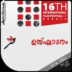 16th International Film Festival of Kerala - IFFK 2011 - Inauguration - Report by Haree for Chithravishesham.