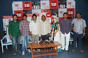 Oka Criminal Prema Katha press meet-thumbnail-14