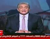 برنامج  القاهرة 360  مع اسامه كمال حلقة الخميس 21-5-2015