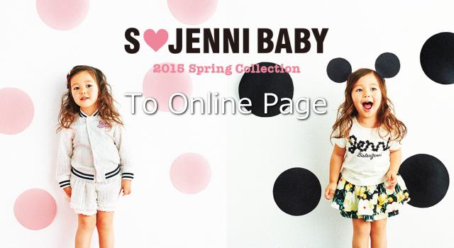SISTER JENNI Online (網上)