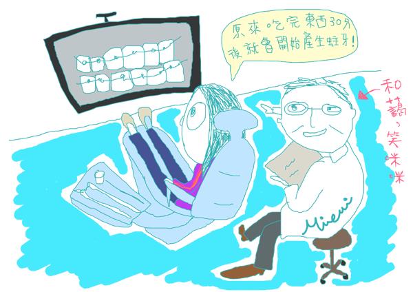 台中豐原亞太*矯正牙齒牙套<br>齒模製作X光<br>費用諮詢齒 ...