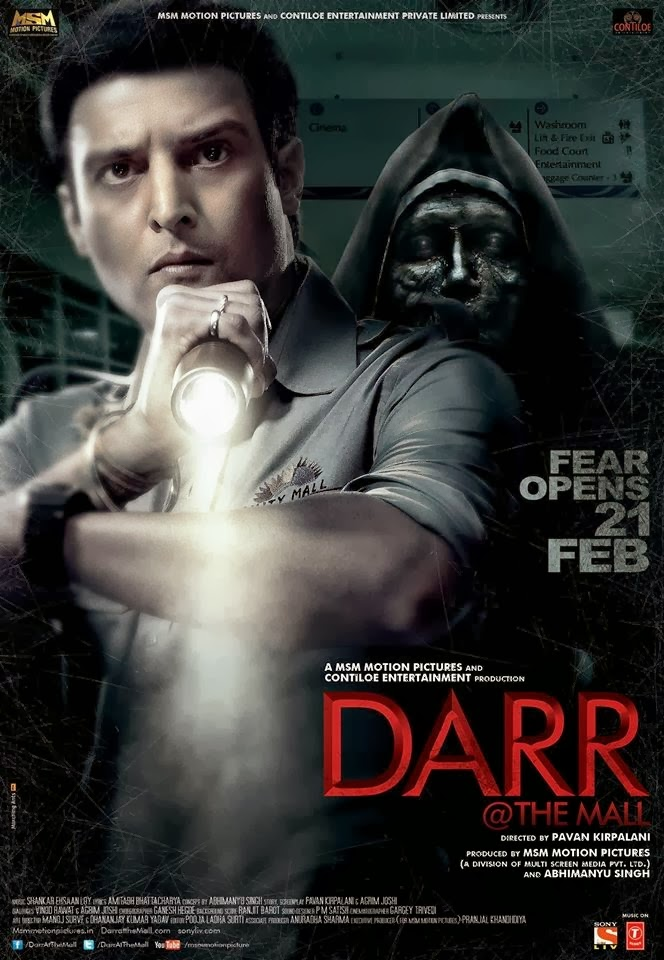 Darr @ The Mall (2014) Mp3 Songs Free Download