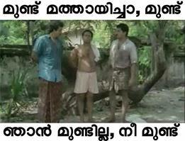 Mundu mathayicha mundu  Ramji ravu speaking
