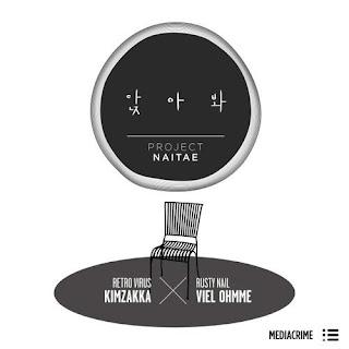 Naitae (나이테) - 앉아봐 (Feat. Prime Kay)