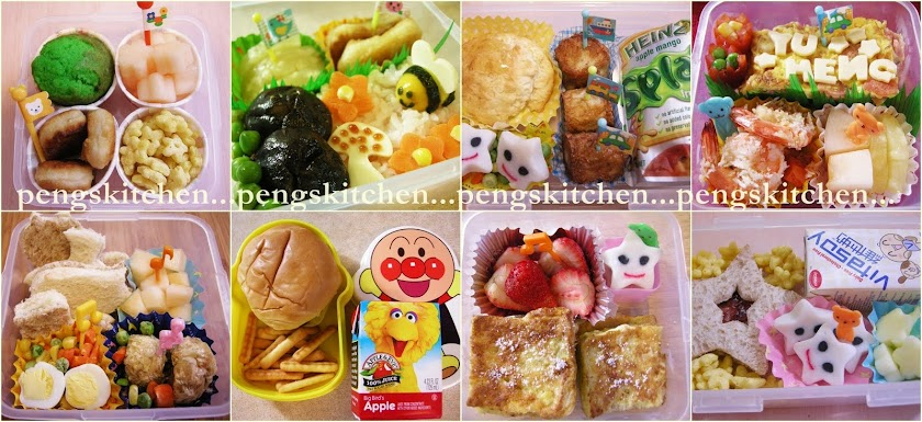 Peng&#39;s Kitchen