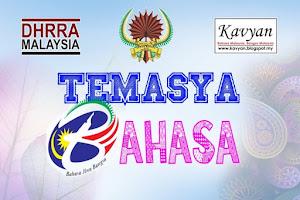 Temasya Bahasa