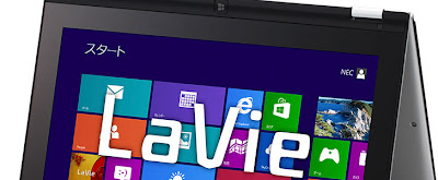 Lavie Y, Laptop Hybrid Pertama Nec Dengan Windows 8 Rt