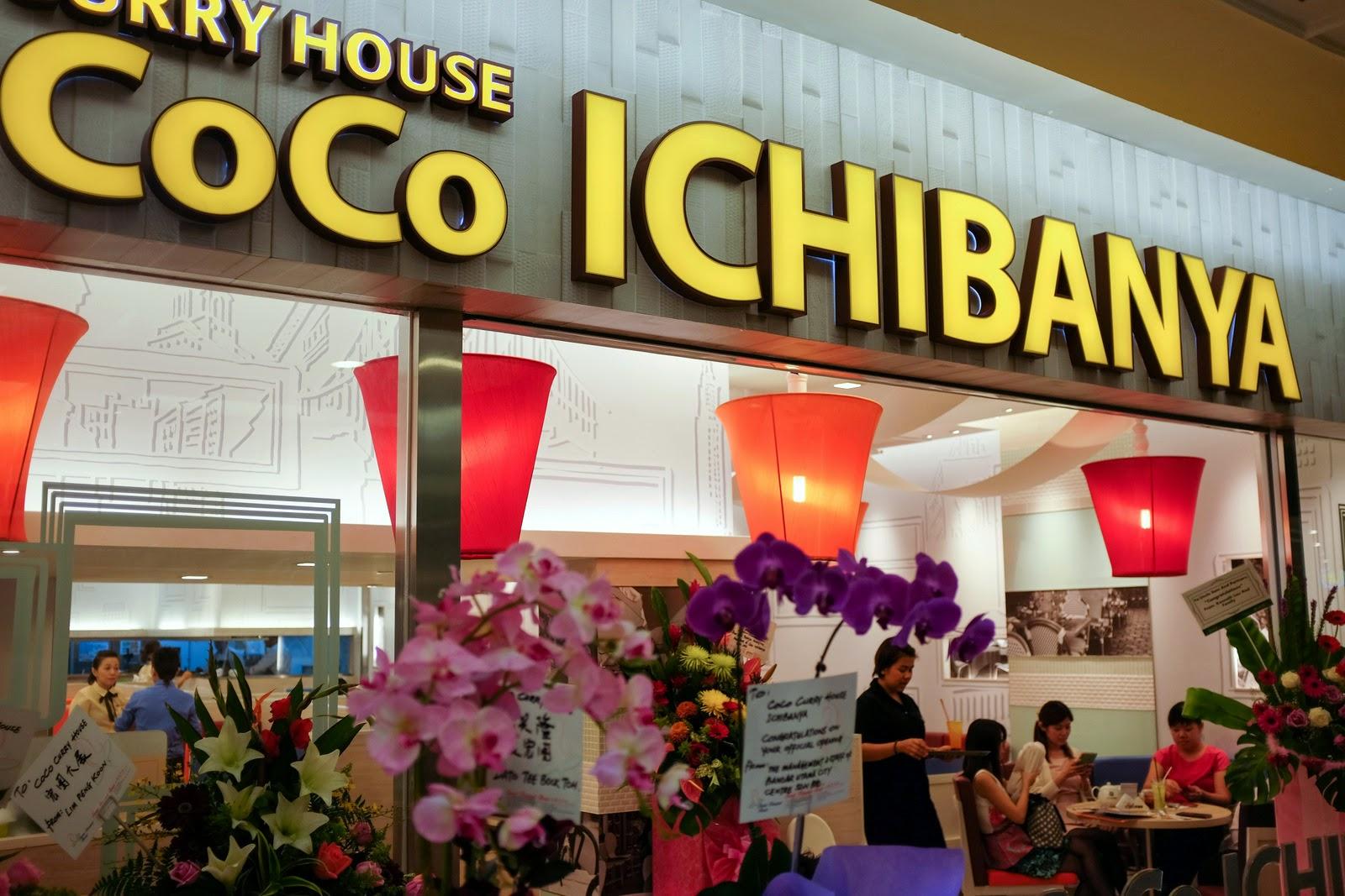 coco ichibanya curry house @ 1 utama