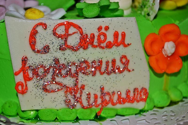 Поздравления кириллу с днем рождения 1 годик мальчику