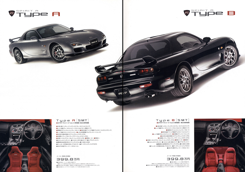 Mazda RX-7, FD, Spirit R, limitowana edycja, specjalna, unikalna, auto z duszą, kultowe, znane, JDM only