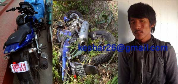 nepal bike robber arrested in mungpoo