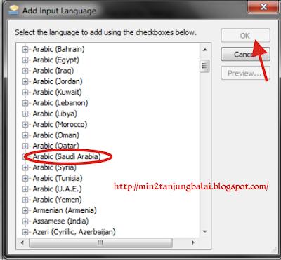 Cara Cepat dan mudah Mengaktifkan Tulisan Arab di Ms.Word 2007