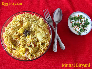 Muttai  Biryani