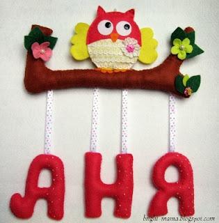 имя Аня из фетра для декора