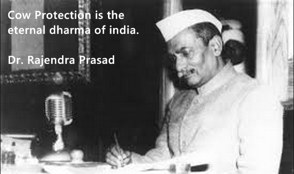 Famous quote by Dr.Rajendra Prasad