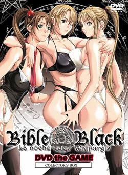 Bible Black, La noche de walpurgis