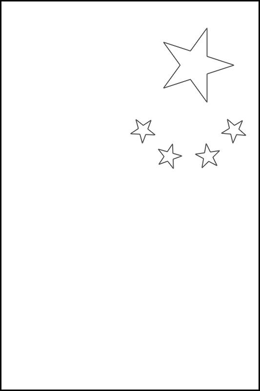 colorear bandera de China para imprimir