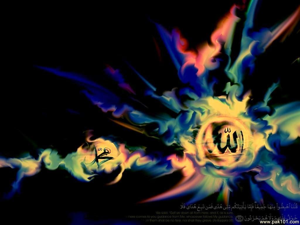 ''Onlar başlarına bir musibet geldiğinde; ''Biz Allah'a aidiz ve O'na döneceğiz''derler. Bakara/156