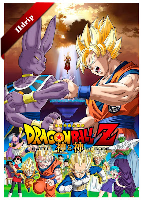 Dragon Ball Z La Batalla De Los Dioses Hdrip